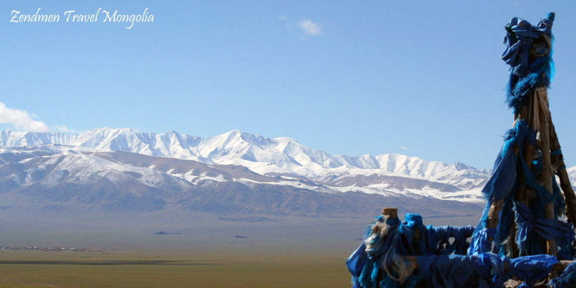 Gobi Altai province